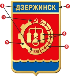 http://reporter-dz.ru/sites/default/files/media/novosti/kopiya_gerb_shema.jpg