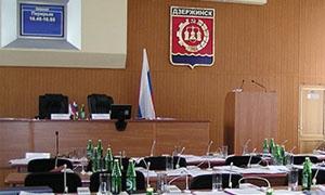 Дума Дзержинска согласовала поправки в ПЗЗ