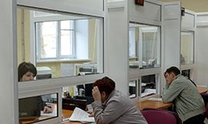В Дзержинске откроется дополнительный офис по оказанию госуслуг населению