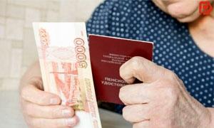 Надбавка к пенсии компенсация во время декретного отпуска