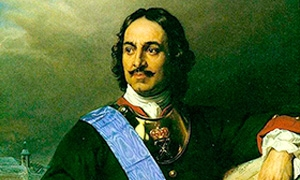 В 1714 году Петр I издал указ о создании Нижегородской губернии